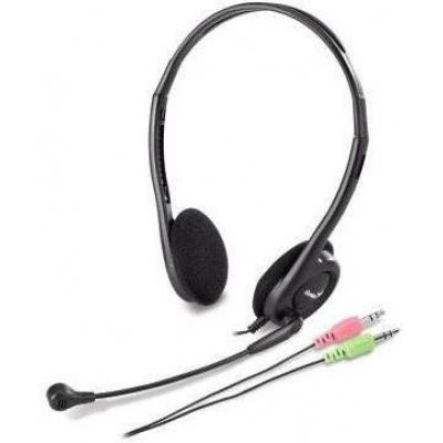 Sluchátka s mikrofonem Genius  při zakoupení s notebookem