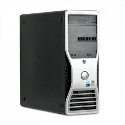 Dell Precision T5500 2xXEON